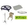 アクアシステム 取扱 多彩な「オプション製品」一覧 製品画像