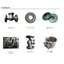 中国調達のプロフェッショナル京二 ロストワックス・鋳造部品 製品画像