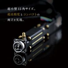 【新製品】ミリオンアクチュエータ 超小型15角サイズ 製品画像