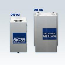 電子冷却式除湿機『DRY SAMOL DR-03/DR-06』 製品画像