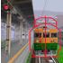 【レンタル】トンネル断面/建築限界測定器 ※キャンペーン実施中 製品画像