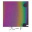 JCコート PH 低凝着・耐摩耗 カタログ 太陽誘電グループ 製品画像