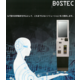飲食店や入浴施設等の実績多数!IoT型の決済端末システム 製品画像
