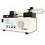 シリンジポンプ(インフュージョンポンプ)FP-1100 製品画像