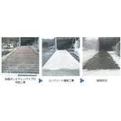 無散水融雪システム『地中熱ロードヒーティングシステム』