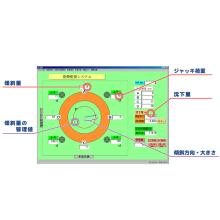 『圧入監視システム』 製品画像