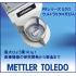 ステント計量もOK!XPRシリーズ ミクロ/ウルトラミクロ天びん 製品画像