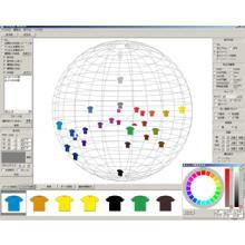 ビバコンピュータ Feelimage Analyzer 製品画像