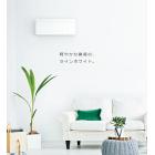 今一番カッコいいエアコン!デザインと最先端技術による機能性が両立 製品画像