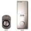 非接触ICカードキー(電子錠)『ALITAS』 製品画像