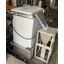 食品工場、中間処理関係の方必見 油水分離自動回収装置KRY700