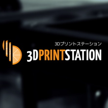 3D PRINT STATION(3Dプリントステーション) 製品画像
