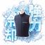 冷水循環式冷却ベスト『フルードクール』※ウエストバッグタイプ 製品画像