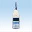 積分形普通騒音計『NL-06』【レンタル】 製品画像
