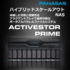 ハイパフォーマンス高信頼性NAS-PANASAS ASP-100 製品画像