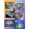 セイホクパッケージ「梱包仕様」事例紹介 製品画像