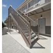 屋外鉄骨階段廊下ユニット『段十廊II』 製品画像