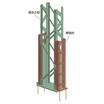 鉄骨造耐震補強システム スマートフィット工法 製品画像