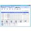 Web勤怠管理システム『MajorFlow Time』 製品画像