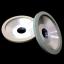 PCD・cBN工具加工用ダイヤモンドホイール『HCR』 製品画像