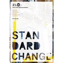 Standard Changeカタログ2021 製品画像