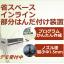 インライン型はんだ付け装置『ORISSA FUSION』 製品画像