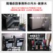 【即排君2】事例:現場仮設事務所の汚水・雑排水 製品画像