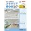 BCP対策製品!防煙たれ壁『スモバリア』/防水板『アピアガード』 製品画像