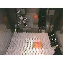 油揚形状検品装置『MAC-145』 製品画像