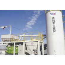 トーエイ株式会社 汚泥リサイクル 製品画像