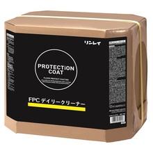 【新製品】FPC デイリークリーナー シリーズ専用日常クリーナー 製品画像