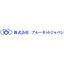 """【クラウド版】情報漏えい対策サービス『Eye""""247""""』 製品画像"""