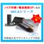 ★無料サンプル提供可★【電波・電磁波吸収材】HFC-Aシリーズ 製品画像