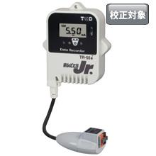 おんどとり【 TR-55i-mA 】 電流 4-20mA 1ch 製品画像