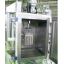マイクロ波鋳型乾燥炉 製品画像