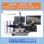 高精度ダイボンダー・フリップチップボンダー『lambda2』 製品画像