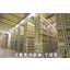 文書保管サービス 製品画像