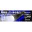 『ZOOM LED Flashlight F3-L2』 製品画像