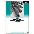 サンフレキROBO 合成樹脂製フレキシブル電線管カタログ 製品画像
