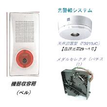 サクサプレシジョン株式会社 事業紹介 製品画像