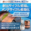 COPROMEC社製射出プランジャチップ 製品画像