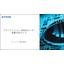 【技術資料】ブラックシリコン冷却CMOSカメラシステム 製品画像