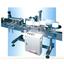自動タックラベラー『STL-1型』 製品画像