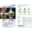 油圧プレス機『C型油圧プレス HCP  NCN type』 製品画像