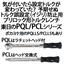 誤設定防止用 プリロック形トルクレンチ PQL/PCLシリーズ 製品画像