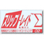 防滑(滑り止め)コーティング材『スリップレイトΣ(シグマ)02』 製品画像