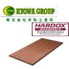摩耗に強い特殊鋼HARDOXのご提案 製品画像