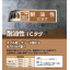 貼るプロシリーズ『耐油性ICタグ』 製品画像
