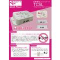 車載用起動遅延コントローラ「TCSL」 製品画像