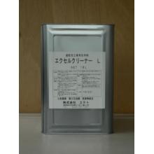 炭化水素系即乾燥性洗浄剤『エクセルクリーナーL』 製品画像